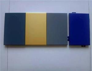 氟碳铝单板厂家银灰色氟碳铝单板厂家直销