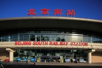 北京南站外墙弧形铝单板工程