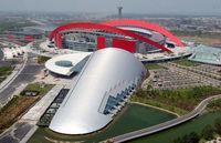 江苏南京奥体中心外双曲铝单板幕墙工程案例